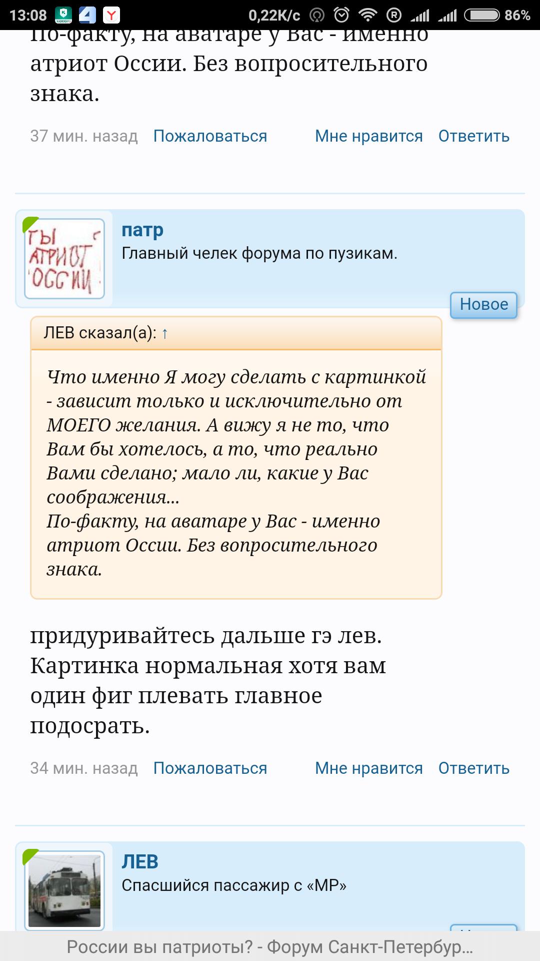 Screenshot_2017-12-23-13-08-29-700_com.yandex.browser.png